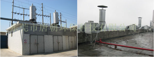 發電機尾氣廢氣處理工程|廚房油煙凈化工程