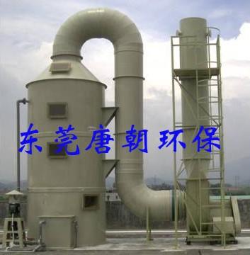 東莞噴漆廢氣處理